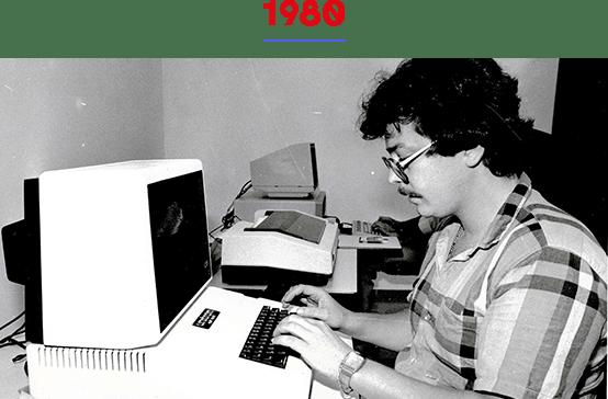O IPC iniciou seus trabalhos com um CPD – Centro de Processamento de Dados, o que viria a ser a Sala de Informática.